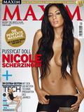 Nicole Scherzinger Not the best quality, but hopefully those will show up soon. Foto 100 (Николь Шерзингер Не самое лучшее качество, но, надеюсь, те появятся в ближайшее время. Фото 100)