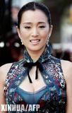 Gong Li Sexiest pics I could turn up...... Foto 60 (Гун Ли Sexiest фото Я мог превратить вверх ...... Фото 60)