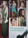 Victoria mentioned in some NEW magazines scans - Page 2 Th_05643_Picture_249_122_394lo